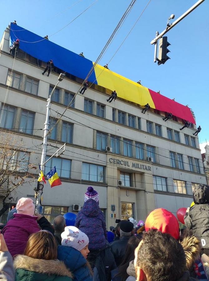 1 Decembrie Cluj-Napoca