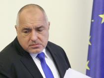 Boiko Borisov, premierul Bulgariei