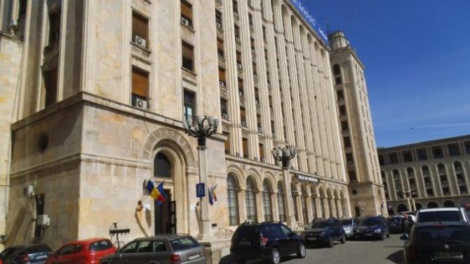 Sediul ANSVSA București