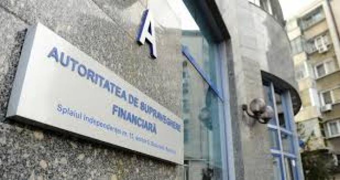 Regulamentului privind veniturile ASF a fost modificat