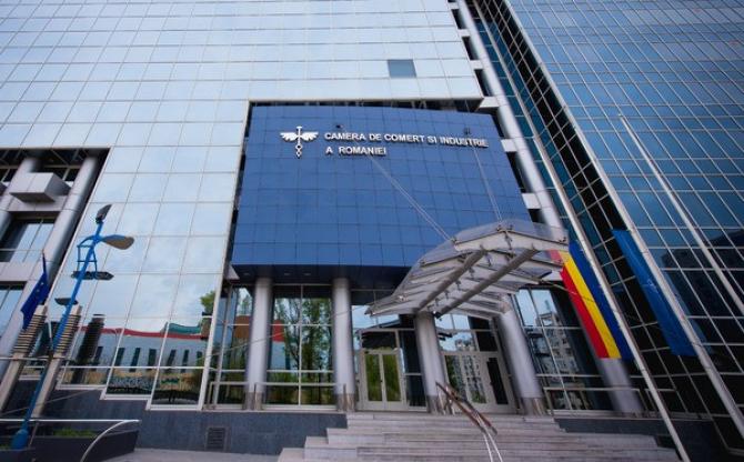 CCIR,  propuneri de măsuri imediate pentru diminuarea potenţialelor efecte economice negative ale pandemiei asupra mediului de afaceri din România