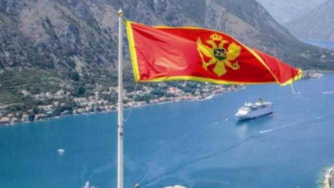 Măsuri de protecție și în Muntenegru