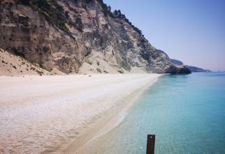 Vacanță Grecia