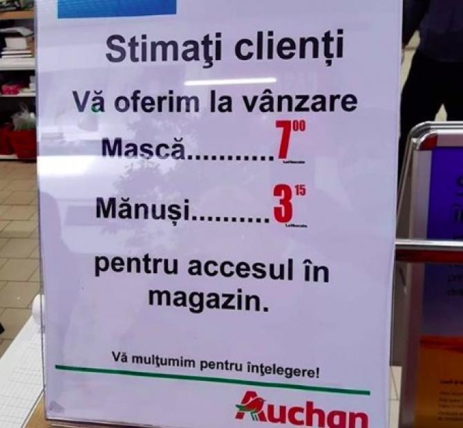 Sursa: Mihai Bălănică