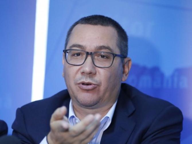 Victor Ponta: Cred că este total greşit cum vorbeşte domnul Iohannis despre relaxare