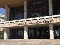 """Teatrul Național """"Marin Sorescu"""", Craiova"""