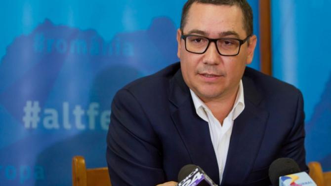 Victor Ponta: Autoritatile au gestionat FOARTE PROST Pandemia