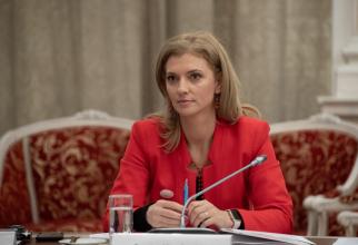Alina Gorghiu: Nu cred că va fi o moțiune încununată de succes pentru PSD