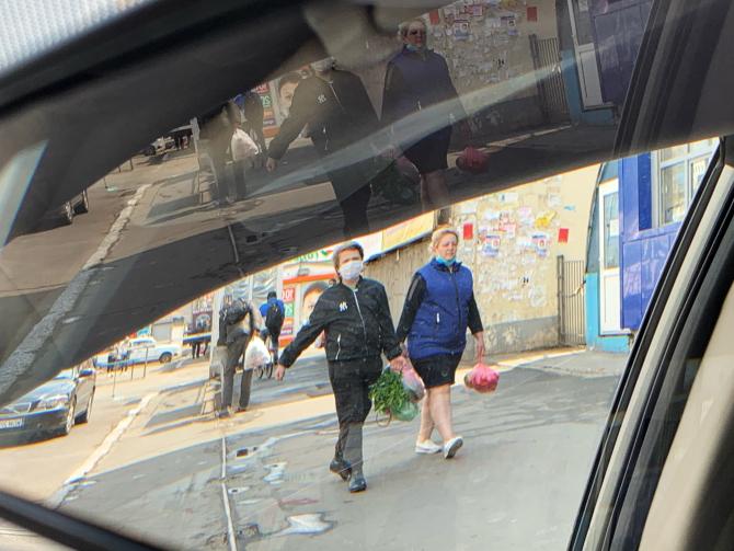 Sursa foto: Marta Novikova / scop.io