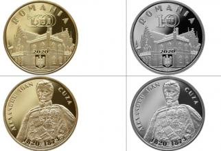 Cum arată noua emisiune numismatică a BNR