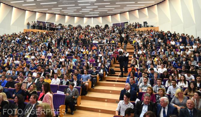UPB, deschiderea anului universitar  Foto: Arhiva