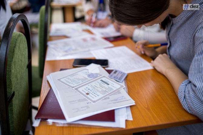 Acord referitor la echivalarea actelor de studii