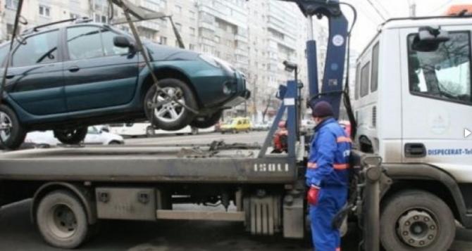 Dacă şoferul este lângă maşină, aceasta nu se ridică