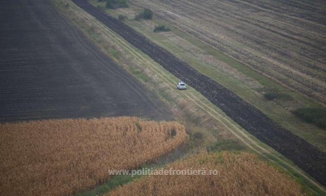Foto: Poliția de Frontieră
