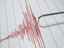 CUTREMUR cu magnitudinea 7 pe scara Richter în Filipine