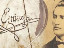 eminescu melodie cristofor aldea teodorovici grigore vieru