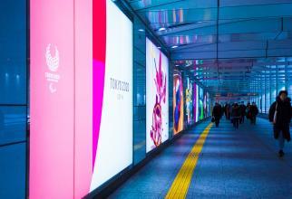 Jocurile Olimpice din Tokyo, 2021. Foto: Pixabay.com