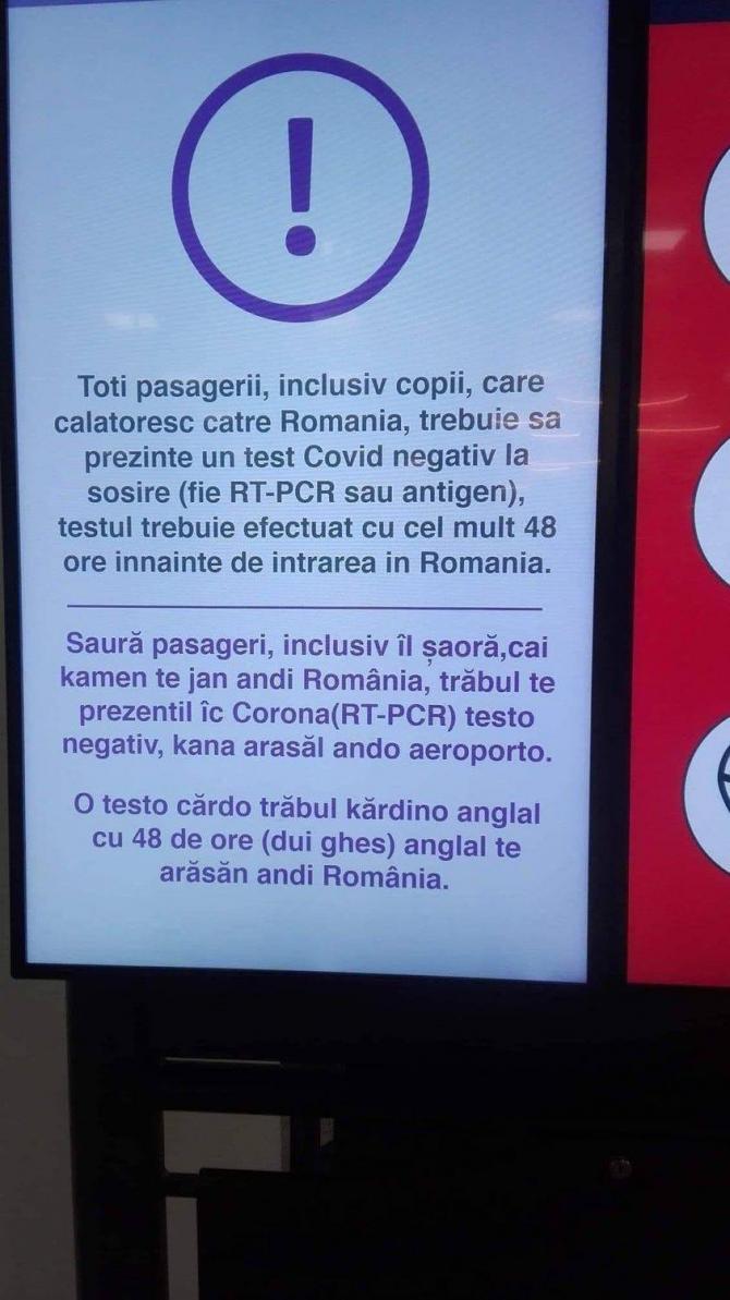 Anunț în limba rromani, pe Aeroportul Luton, după avertismentul pentru hoți scris în limba română din supermarketul londonez