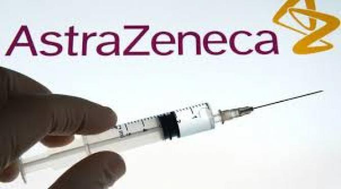 Uniunea Europeană a acuzat  AstraZeneca de a favoriza Regatului Unit în livrarea de vaccinuri