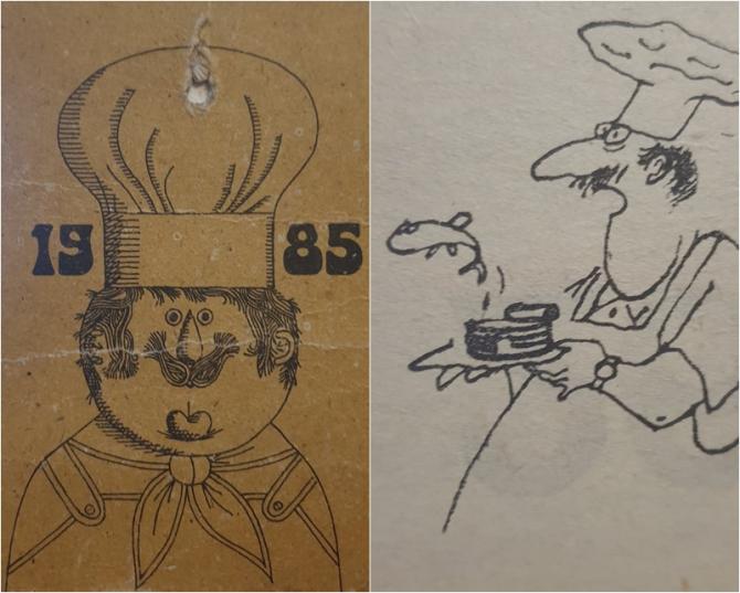 Calendar 1985, editat de REECOOP și tipărit de Întreprinderea Poligrafică Galați.