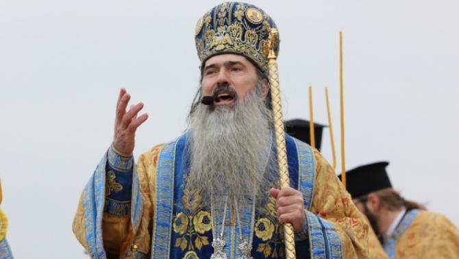 ÎPS Teodosie va oficia o slujbă de pomenire a lui Mihai Eminescu. Evenimente organizate de Arhiepiscopia Tomisului de Ziua Culturii Naționale