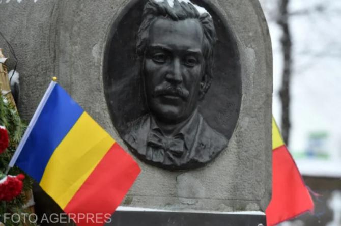 Distrugerea lui Mihai Eminescu. Substanțele care l-au dus spre moarte / Foto Agerpres