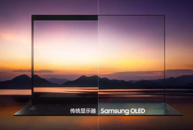 Laptop tradițional vs. laptop cu panou OLED și cameră sub display. Foto: Samsung Display