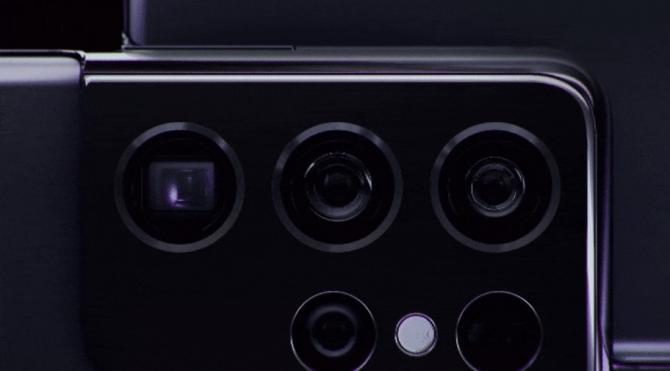Samsung a anunțat că noul panou OLED de pe Galaxy S21 Ultra este mult mai eficient