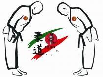 Şefia FR Judo, între George Teseleanu şi Paul Augustin Marian. Sursa: Pixabay