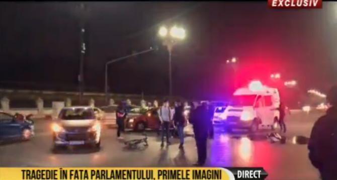 Foto: captură România TV