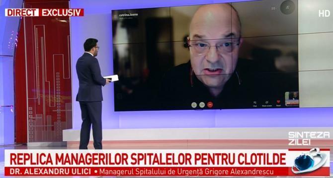 Tăieri finanțări spitale. Dr. Alexandru Ulici (Grigore Alexandrescu): Trebuie dați acești bani!