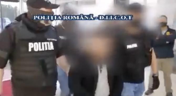 captură video Poliția Română