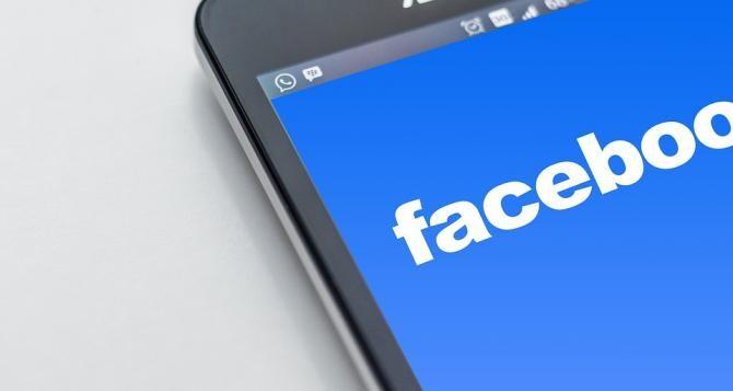 Facebook va ridica blocajul din Australia pentru paginile de ştiri după un amendament la legea media