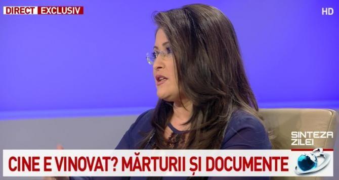 Oana Zamfir