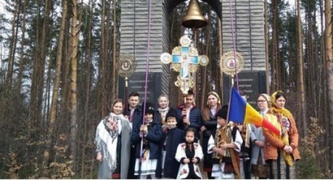 Ambasada României în Ucraina, reacție la informațiile sfidătoare privitoare la masacrul de la Fântâna Albă  /  Sursă foto: Bucpress