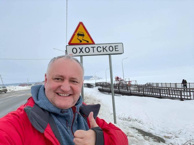 Igor Dodon spune că e gata să fie prim-ministru al Republicii Moldova  /  Sursă foto: Facebook Igor Dodon
