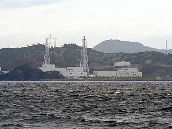 Centrala Nuclera Onagawa - Japonia  Sursa foto: Twitter
