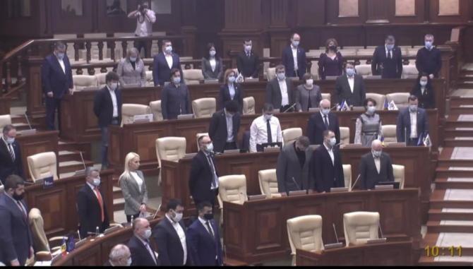 Captură video: Parlamentul Republicii Moldova
