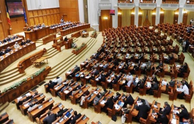 Propunerea PSD de amânare a dezbaterilor pe proiectul privind desfiinţarea SIIJ - respinsă în Comisia juridică din Camera Deputaților