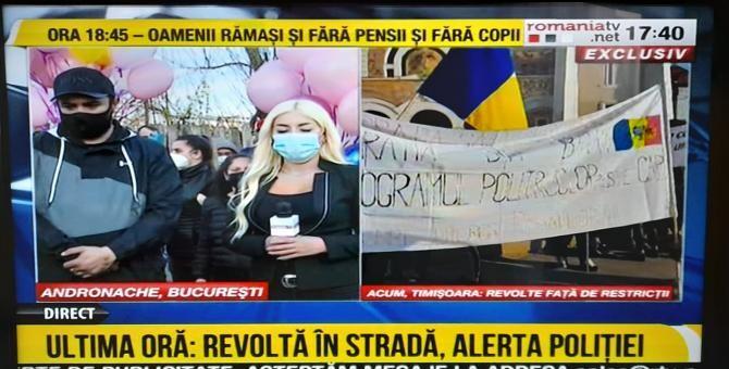 Rudele fetițelor ucise în București de o șoferiță beată, nou protest: Dacă justiția nu face dreptate, Dumnezeu sigur va face! - captură România TV