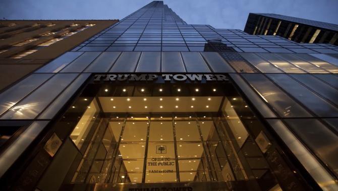 Trump Tower  Foto: Facebook