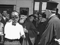 Vizita in Romania a I.P.S.S. Patriarhul Alexei al Moscovei si al Intregii Rusii, in perioada 28 mai - 11 iunie 1947