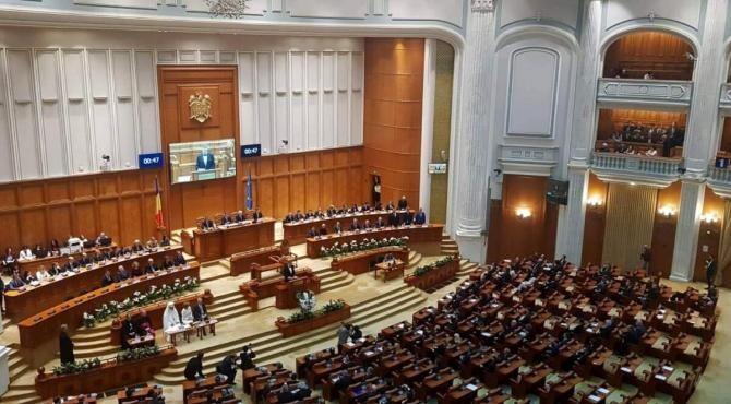 Acordul de cooperare militară între România și Ucraina va fi votat de plenul Camerei Deputaților  /  Foto: Facebook Camera Deputaților