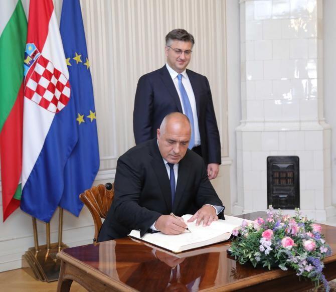 Sursă foto: Facebook Boyko Borissov