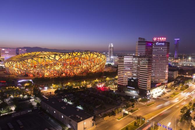China, creștere economică record față de aceeași perioadă din 2020  /  Foto cu caracter ilustrativ: Pixabay