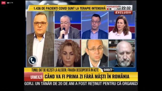 Captura Video România TV