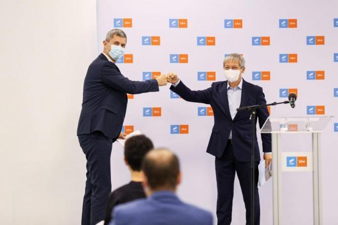 Fuziune USR și PLUS. Decizia Curţii de Apel Bucureşti