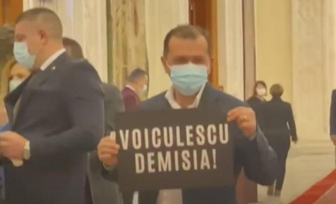 Moţiunea simplă împotriva ministrului Vlad Voiculescu, depusă de PSD - Captură Video Digi24