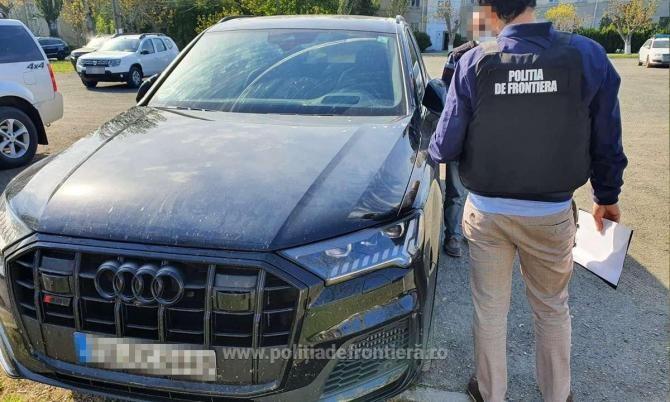 Foto Poliția de Frontieră
