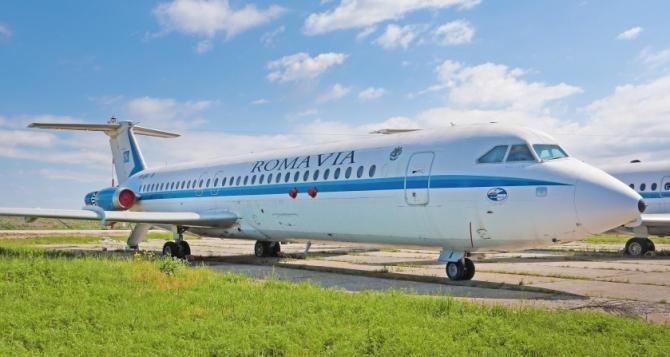Avionul lui Ceaușescu s-a vândut cu 120 000 de euro